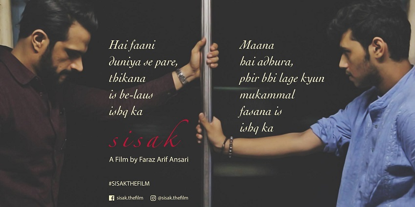 The Groundbreaking Universality of India's First LGBTQ Silent Film, 'Sisak'