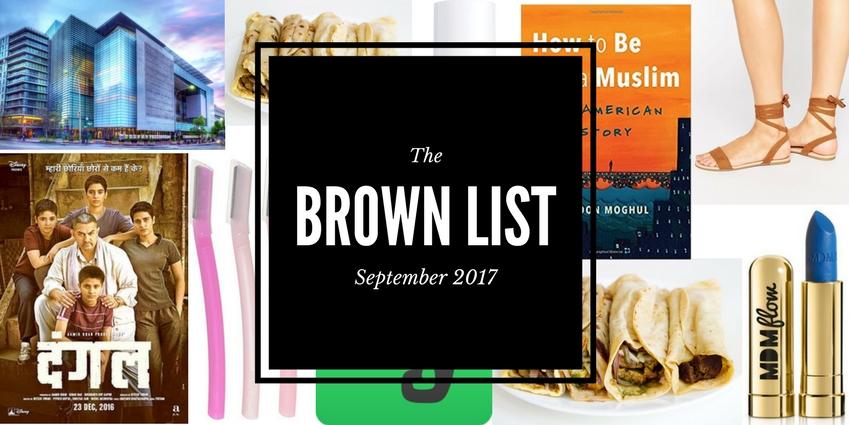 The Brown List: Staff Picks for September 2017