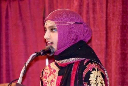 amara majeed