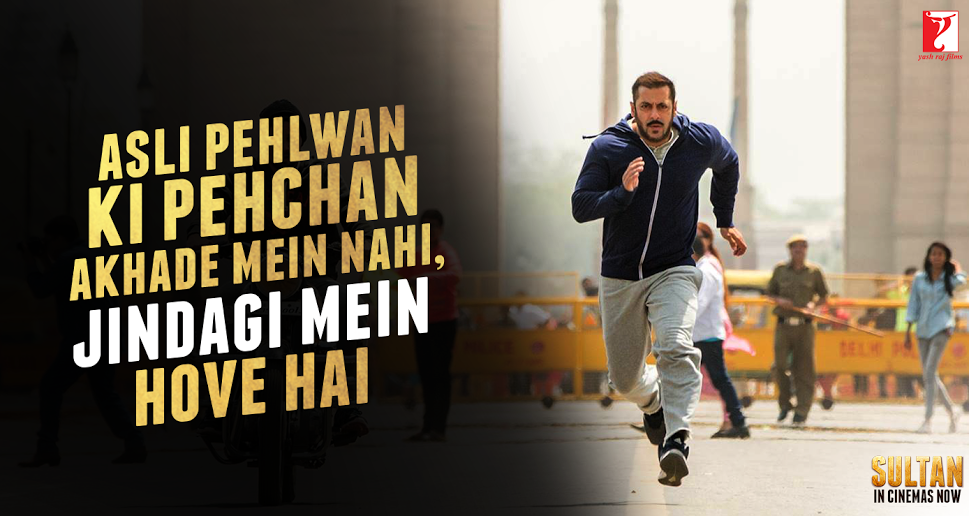 9e1a30eee438 Why  Sultan  is a Game Changer for Bollywood and Salman Khan s Career