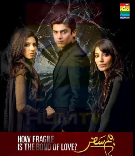 Here's A Rundown Of The Pakistani Dramas Now on Netflix