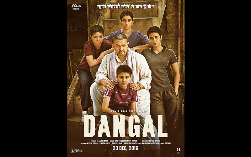 Is Female Empowerment Promoted In Aamir Khans Dangal