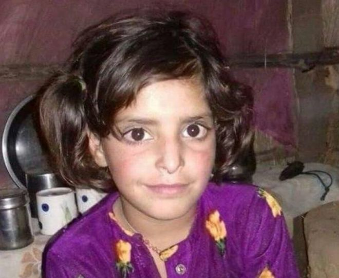 justice for asifa