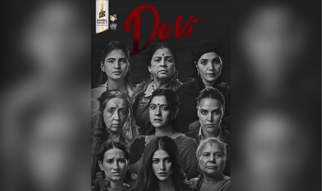 Devi Featured Image